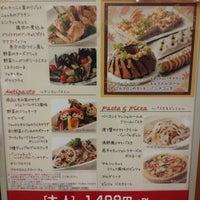 Photo taken at portofino イオンモール浜松志都呂 by Junki M. on 1/5/2015