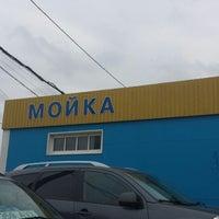 Photo taken at Мойка самообслуживания by Юрий А. on 5/12/2014
