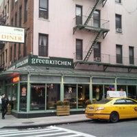 Photo taken at Green Kitchen by Bill C. on 10/16/2013