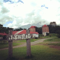 Photo taken at 小岩井農場 上丸牛舎 by Kattuin on 8/26/2013