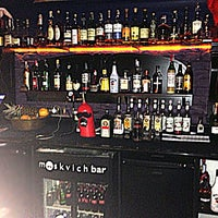 Снимок сделан в Moskvich bar пользователем Diana D. 6/8/2013