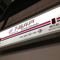 Photo taken at Keio Shimo-takaido Station (KO07) by Maya O. on 6/8/2013