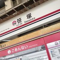 Photo taken at Sasazuka Station (KO04) by Maya O. on 6/8/2013