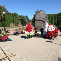 Photo taken at Мемориал Победы 1941-1945 by Irina S. on 8/17/2013