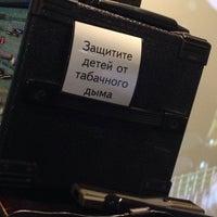 Photo taken at Пиццерия Deskovi by Johnny on 10/23/2013