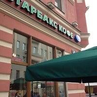 Снимок сделан в Starbucks пользователем Anatoliy S. 6/2/2013