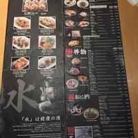 Photo taken at Sakana Japanese Restaurant by Lenny indah on 1/15/2018