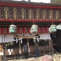 Photo taken at Ohirasanjinja Shrine by admire m. on 2/10/2018