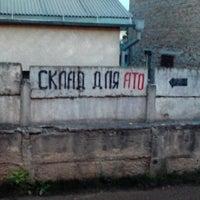 Photo taken at Склад допомоги Українській армії, для АТО by Володимир Ш. on 7/28/2014