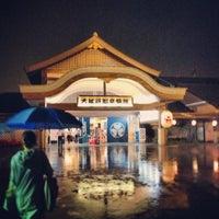 6/22/2013 tarihinde Ikuyo N.ziyaretçi tarafından Oedo Onsen Monogatari'de çekilen fotoğraf