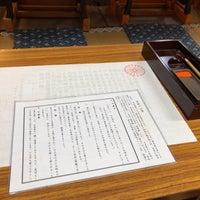 5/27/2018にTOYO T.が瑠璃山 雲龍院で撮った写真