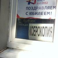 Photo taken at Почтовое отделение № 22 by Scaarj on 7/22/2013