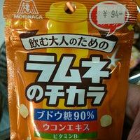 Photo taken at アンスリー 渡辺橋店 by えんどるぐす on 3/27/2016