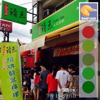 Photo taken at KFC 肯德基 中壢店 by Kenywalker T. on 7/5/2013