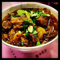 Photo taken at Kau Kee Restaurant by May T. on 1/11/2013