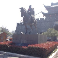 Photo taken at 项王公园 by HP on 3/22/2014