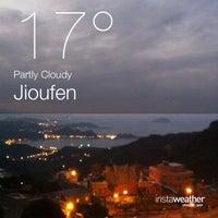 Photo taken at Jiufen lookout point by Mochemomo K. on 12/31/2013