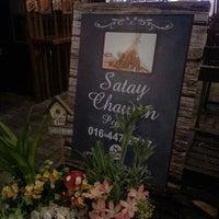 Photo taken at Satay Chawan by Zayana S. on 12/1/2014