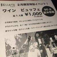 Photo taken at BELLOTA muamua 烏丸三条店 by Shinji T. on 2/3/2016