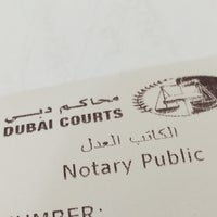 Photo taken at Dubai Courts محاكم دبي by Musallm A. on 9/24/2014