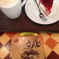 Photo taken at Starbucks by Tariq ط. on 11/15/2014