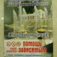 Photo taken at Место X by Сергей В. on 3/9/2015