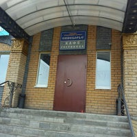 Photo taken at Синеборье by mikheev.alex on 9/14/2013