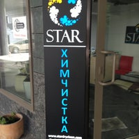 Photo taken at Star Dry Cleaning by Star dry cleaning on 6/3/2013