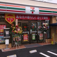 Photo taken at 7-Eleven by 74tak on 7/16/2014