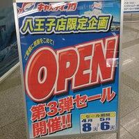 Photo taken at キャスティング 八王子店 by 74tak on 4/8/2014