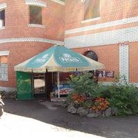Photo taken at Старий Ринок / Stariy Rynok by Паша Э. on 6/9/2013