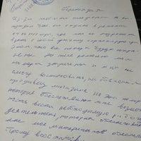 Photo taken at МТС by Евгений П. on 6/21/2013