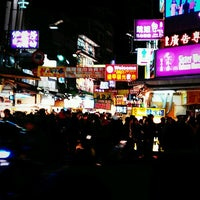 Photo taken at Fengjia Night Market by Eric C. on 1/19/2013