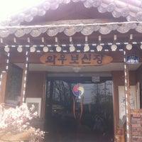 Photo taken at 와우보신장 by Eun Sang Y. on 4/16/2013