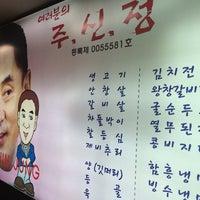 Photo taken at JUSHINJONG by Eun Sang Y. on 12/13/2013