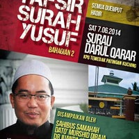 Photo taken at Surau Darul Qarar by Haris Fadillah M. on 6/7/2014