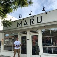 Снимок сделан в Maru Coffee пользователем Murat S. 1/2/2018
