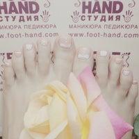 Photo taken at Foot Hand by Dariashenka on 11/20/2015