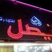 Photo taken at مركز الفيصل للخلاقين والشراريب by Meshal A. on 7/19/2013