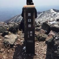 Photo taken at 茶臼岳 by Hideki T. on 4/12/2015