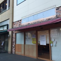 Photo taken at ドトールコーヒーショップ 横浜鶴屋町2丁目店 by shee ロ. on 9/2/2015