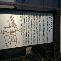 Photo taken at 羽島市歴史民俗資料館・映画資料館 by きーさん 長. on 4/25/2014