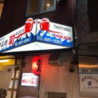 Photo taken at 明石焼 司 by ネベヤ ロ. on 4/7/2018