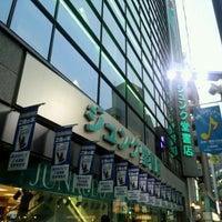 Photo taken at Junkudo by miyalavie on 7/13/2013