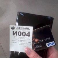 Photo taken at Сбербанк by Александра Ш. on 9/10/2013