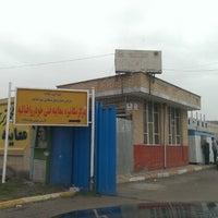 Photo taken at مرکز مکانیزه معاینه فنی خودرو اقبالیه by DaniaL H. on 3/15/2014