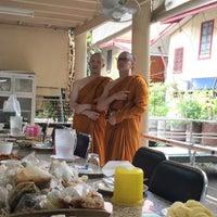 Photo taken at คณะบัญจบเบญจมา by รองเท้า ค. on 7/30/2015