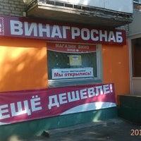 Photo taken at Мир Спорта by kydrya Г. on 8/21/2013