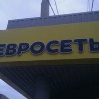 Photo taken at Евросеть by Alexander I. on 6/3/2013