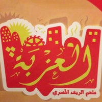 Photo taken at el3ezba Restaurant مطعم العزبة by ahmed s. on 8/6/2014